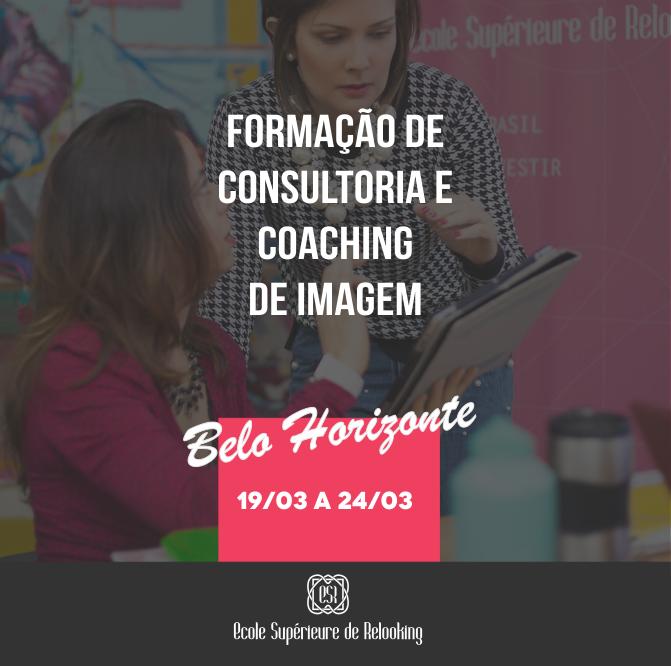 coaching-de-imagem-em-bh-2018-curso-da-ecole-superieure-de-relooking-paris